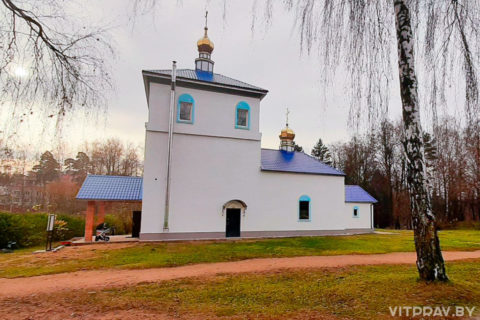 Храм иконы Божией Матери «Неупиваемая Чаша» п. Боровка Лепельского района