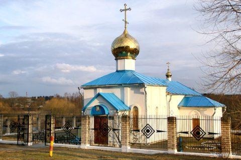 Храм Преображения Господня г. Барань Оршанского района