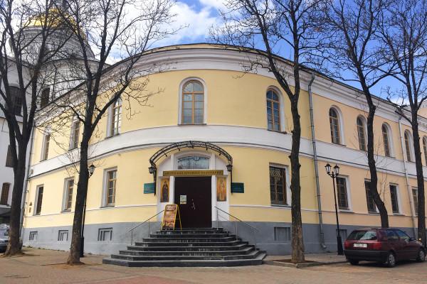 Витебская православная духовная семинария