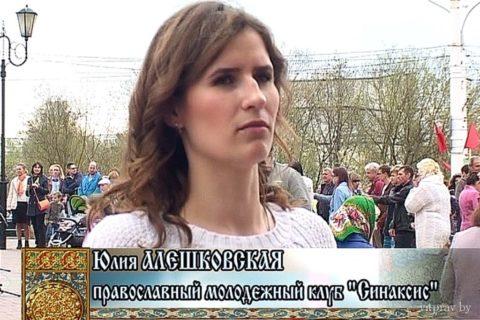 Пресс-конференция. Пасхальное богослужение. Пасхальный концерт в Витебске