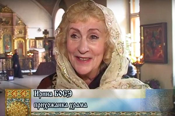 Престольные торжества в храме великомученицы Ирины в Москве