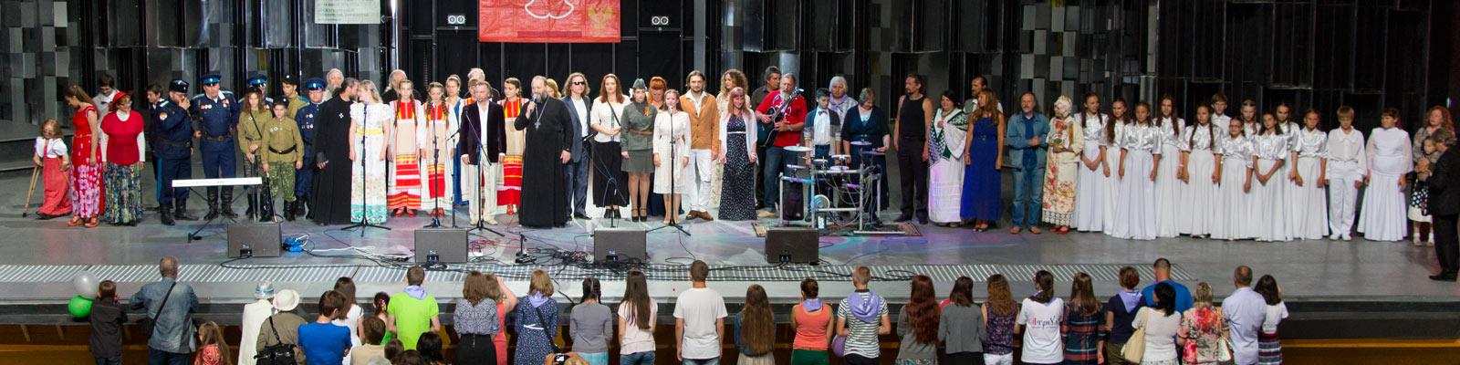 В Витебске с 31 июля по 4 августа пройдет международный фестиваль «Одигитрия»