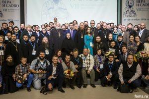 Представители пресс-службы Витебской епархии приняли участие VII Международном фестивале «Вера и Слово»