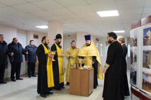 В Витебске освятили обновлённое здание управления комитета судебных экспертиз