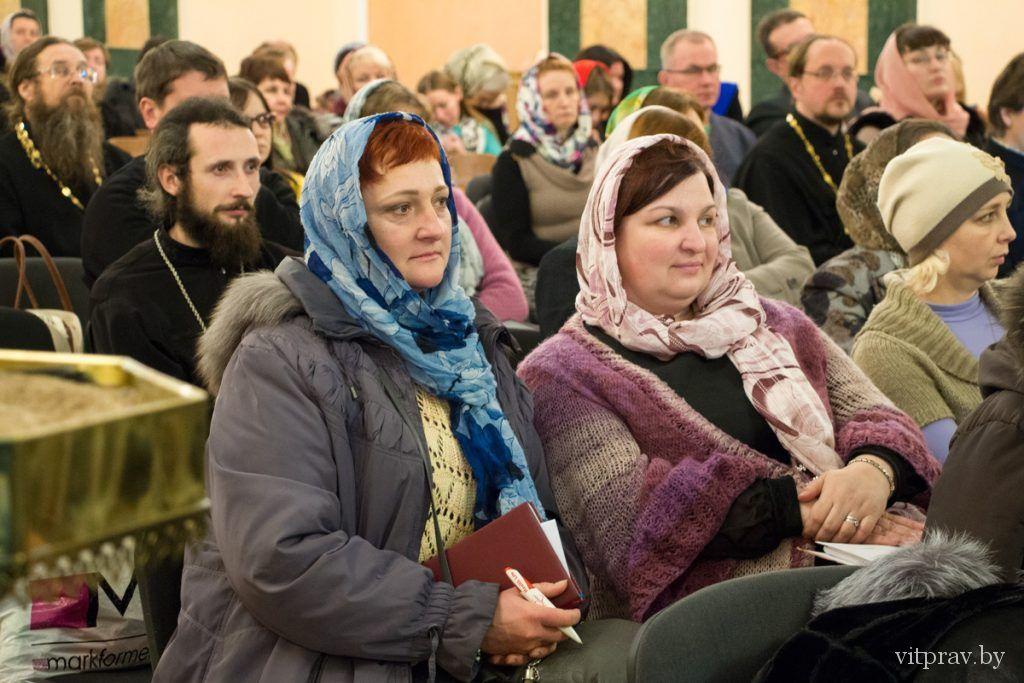 """В Витебске прошли IV Рождественские образовательные чтения """"Духовно-нравственное воспитание подрастающего поколения в современных условиях"""""""