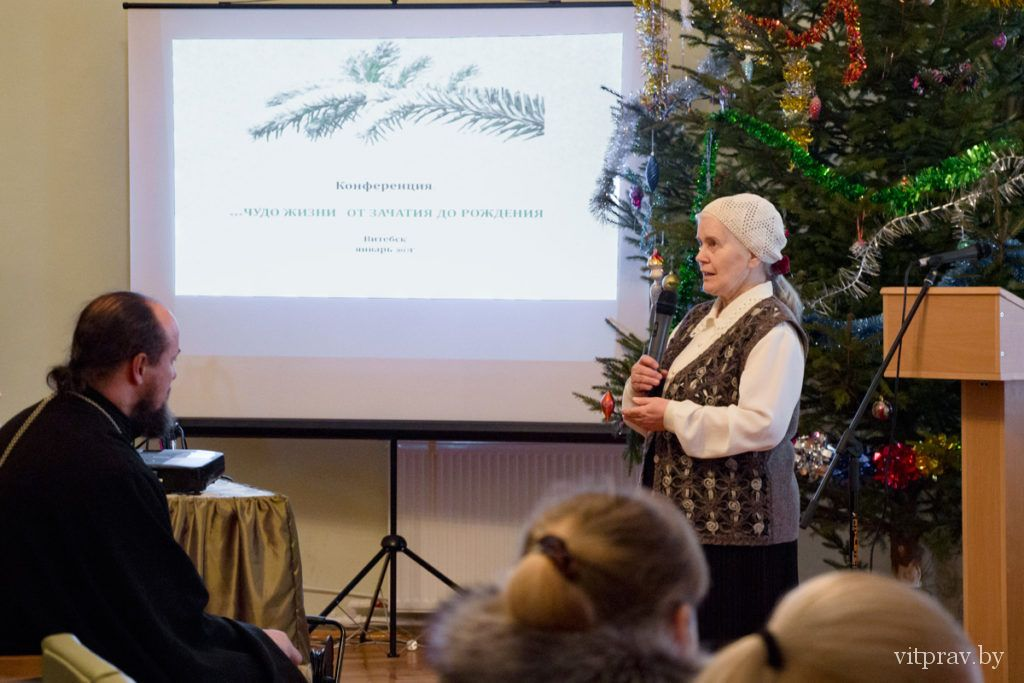 В актовом зале Витебской духовной семинарии состоялась конференция «Чудо жизни - от зачатия до рождения»
