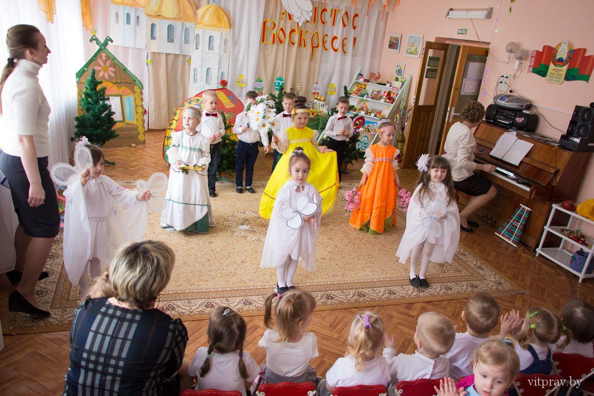 """В ГУО """"Ясли - сад № 63 г. Витебска"""" прошёл утренник, посвящённый празднику Пасхи"""