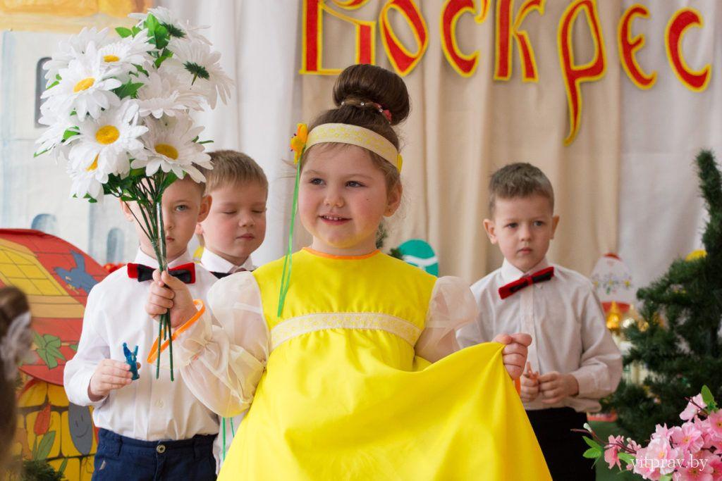 В ГУО «Ясли – сад № 63 г. Витебска» прошёл утренник, посвящённый празднику Пасхи