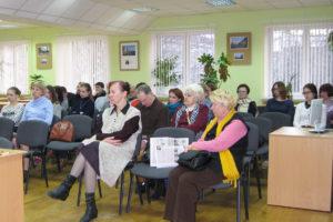 В читальном зале библиотеки им. М. Горького прошла встреча на тему «Психотехнологии»