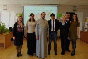 В ВГТУ города Витебска прошло мероприятие, посвящённое Международному дню семьи