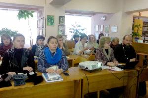 В Витебске прошёл семинар библиотекарей общеобразовательных учреждений «Духовно-нравственное воспитание средствами библиотечной работы»