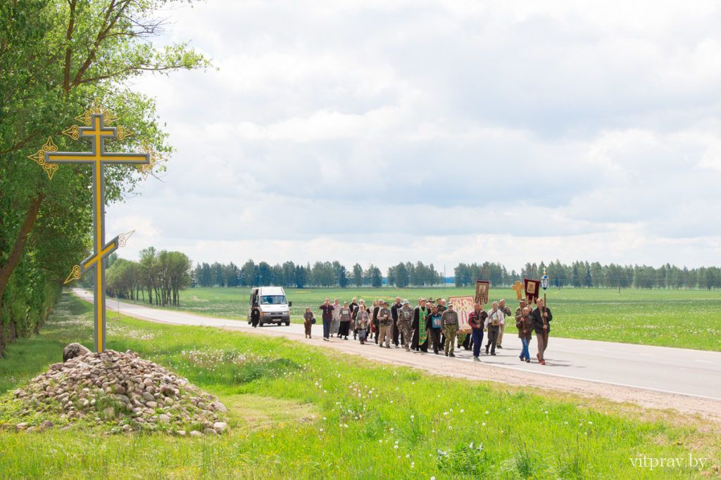 Международный крестный ход, посвящённый памяти новомучеников, прибыл в Городок