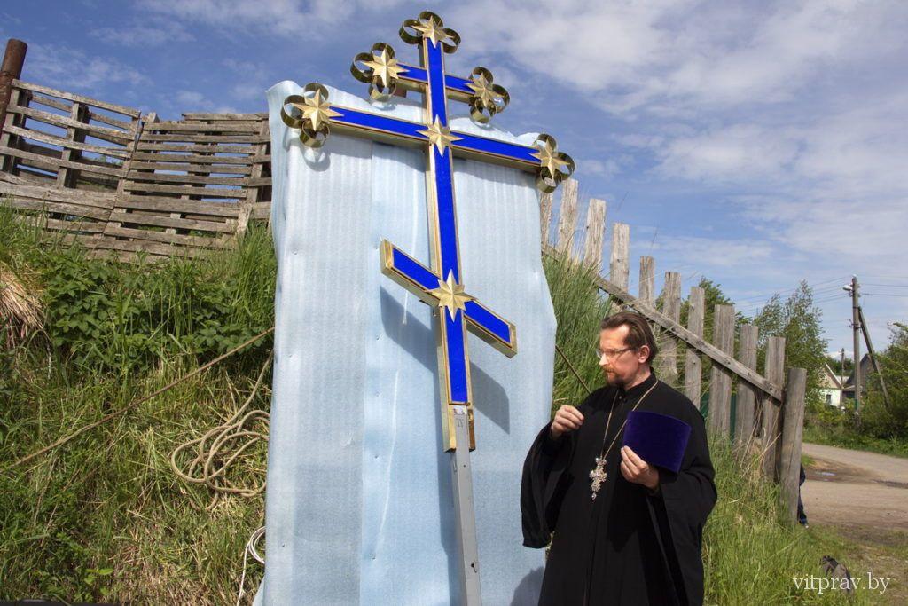 Архиепископ Димитрий освятил крест и купол храма святого благоверного князя Романа Рязанского