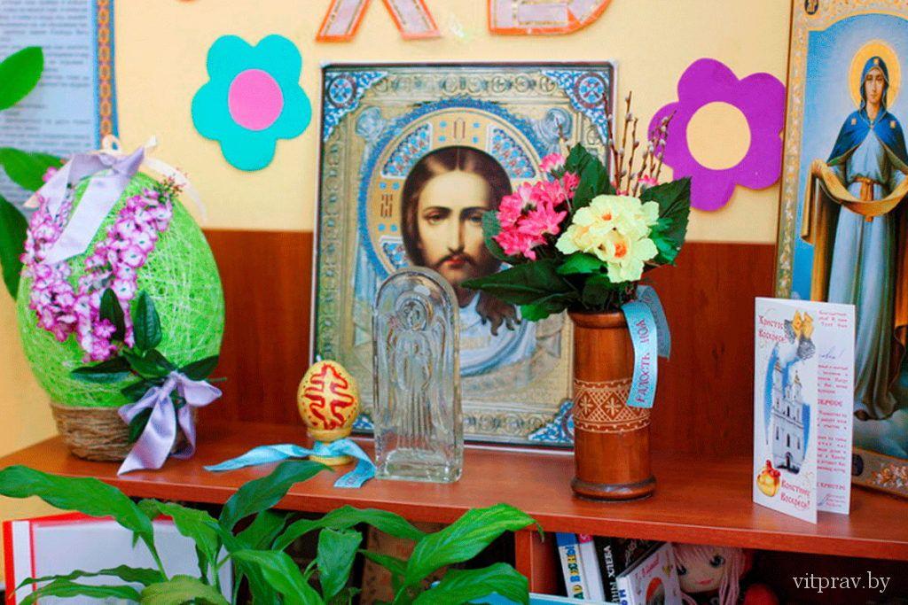Инновационный проект в средней школе №10 города Витебска