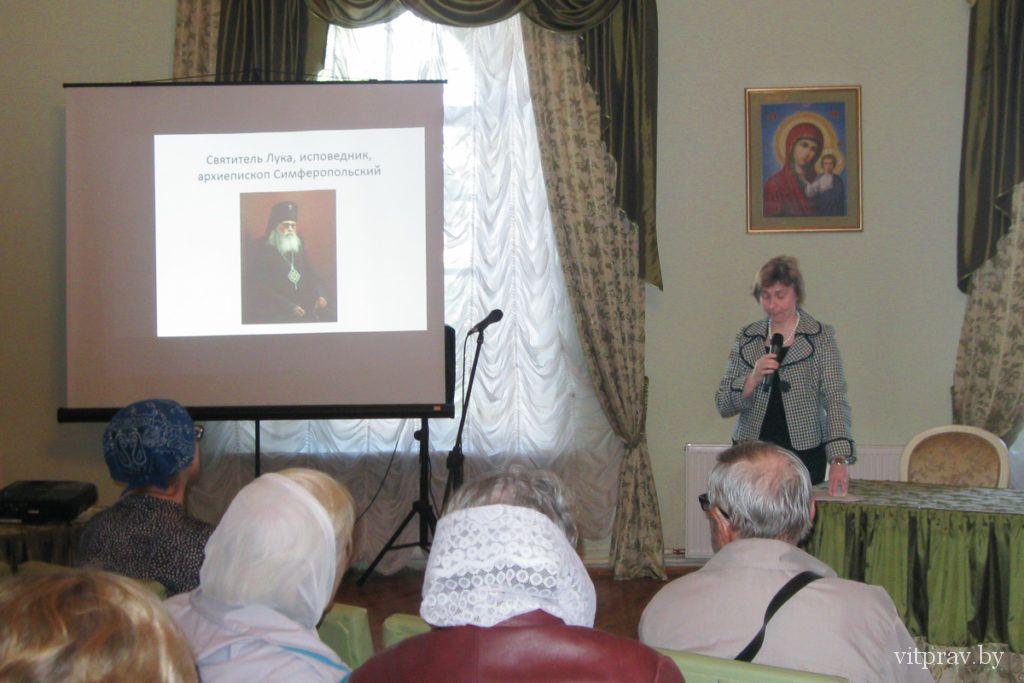 В Витебской духовной семинарии состоялся вечер памяти хирурга и святителя Луки Войно-Ясенецкого