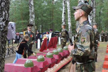 В Лепеле перезахоронили останки десантников, погибших в 1941 году