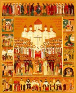 В праздник Успения Пресвятой Богородицы во всех храмах Русской Православной Церкви будет совершаться молитвенное поминовение Отцов Священного Собора 1917-1918 годов