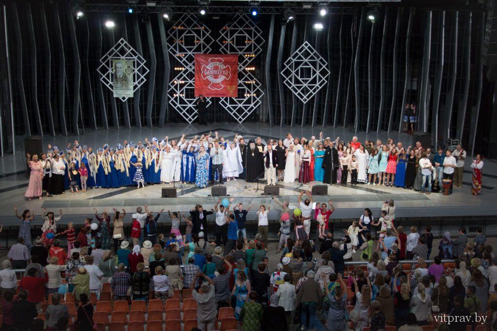 В Витебске завершился XV Международный фестиваль «Одигитрия»