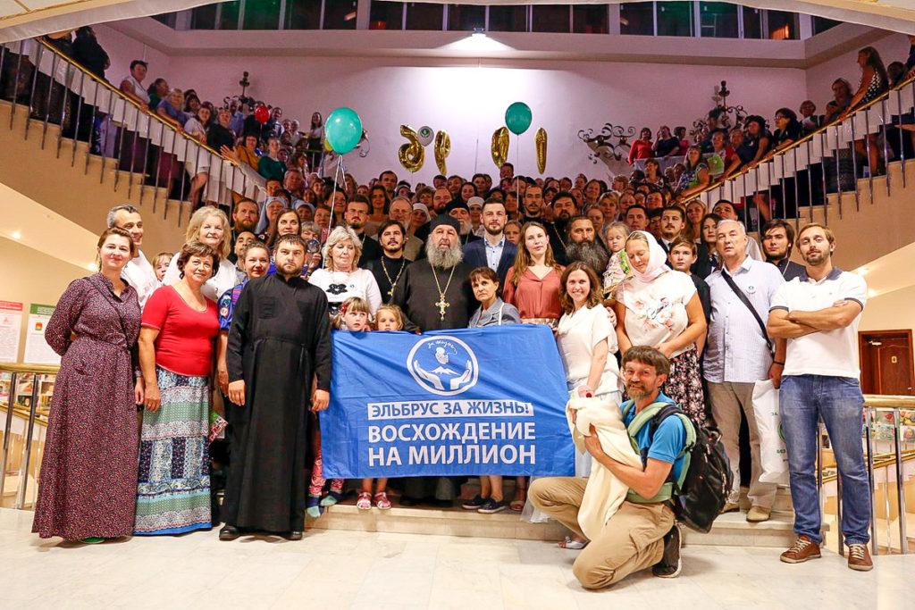 Инна Костюкович приняла участие в VIII Международном фестивале социальных технологий в защиту семейных ценностей «За жизнь – 2017»