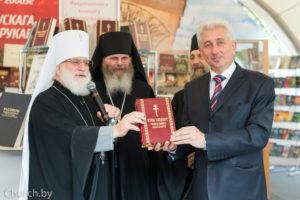 В рамках Дня белорусской письменности состоялась презентация перевода Нового Завета на белорусский язык