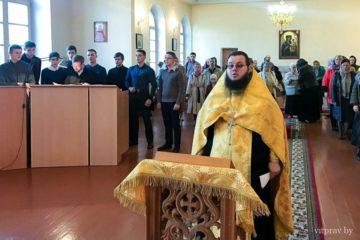 В Витебской духовной семинарии прошли мероприятия, приуроченные Неделе семьи