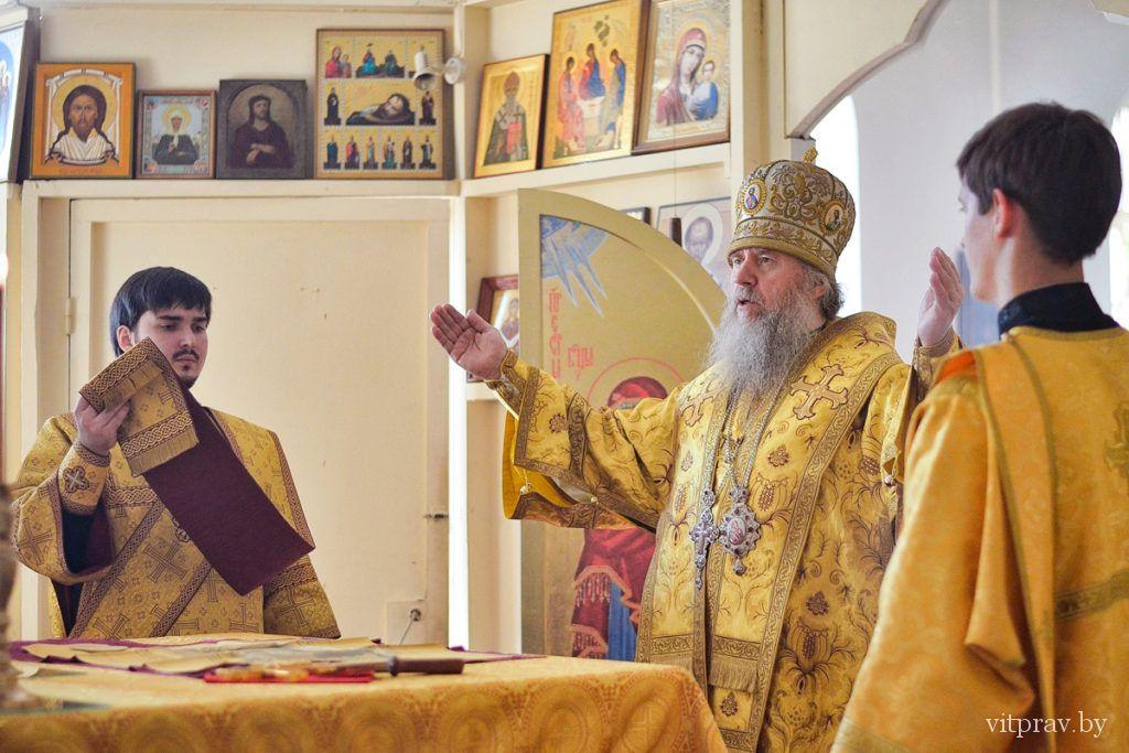 Архиепископ Димитрий совершил Божественную литургию храме Витебской духовной семинарии