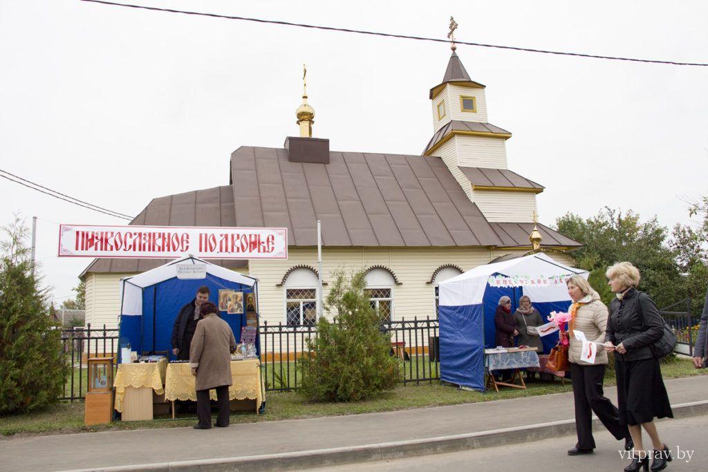 Витебская епархия приняла участие в областном фестивале-ярмарке тружеников села «Дожинки-2017»