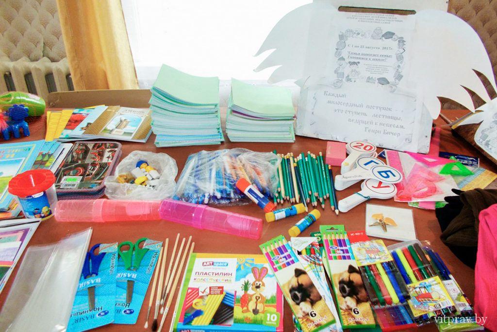 В Чашниках дети получили подарки ко Дню знаний