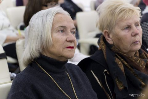 Международная конференция «Женский подвиг в истории Беларуси. 1917−2017 годы» в Витебске