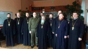 Протоиерей Сергий Захаров принял участие в семинаре старших тюремных священнослужителей Белорусской Православной Церкви
