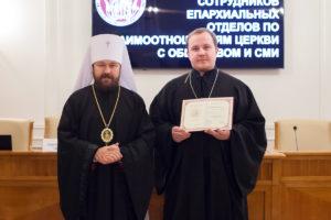 Иерей Владимир Догодька принял участие в семинаре для руководителей и сотрудников епархиальных отделов по взаимодействию Церкви с обществом и СМИ