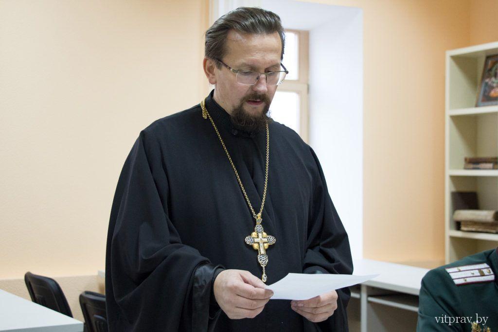 В Витебске прошла секция казачьего направления«Церковь и казачество: пути воцерковления и сотрудничества»