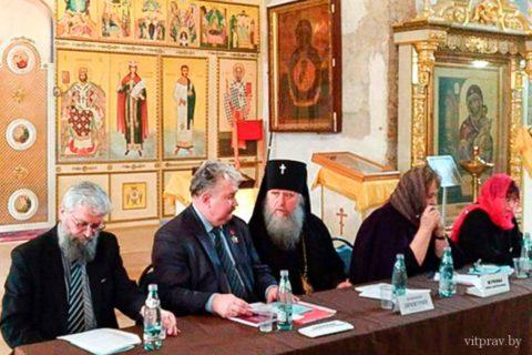 Архиепископ Димитрий открыл II Международный Ирининский форум в Москве