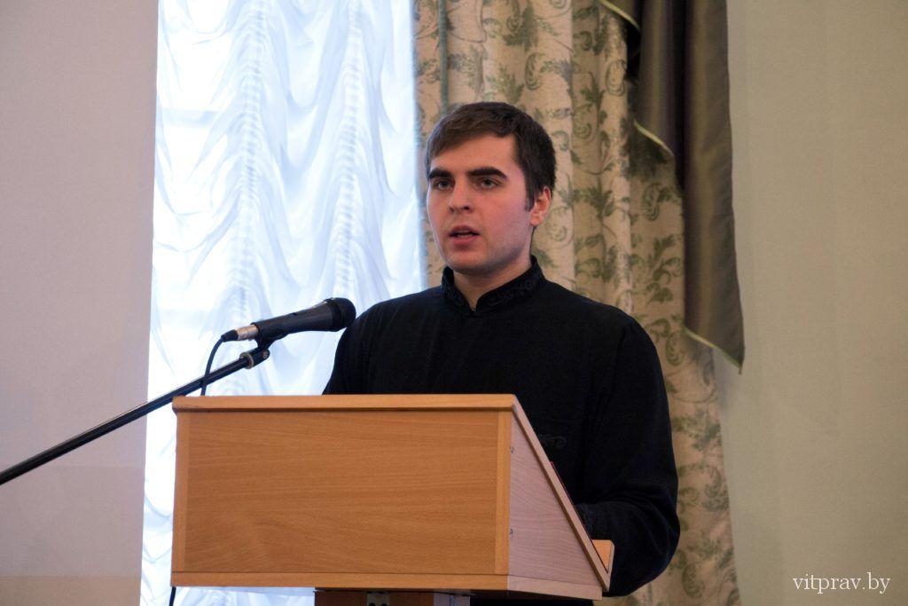 В Витебске прошла вторая часть II Международного Ирининского форума