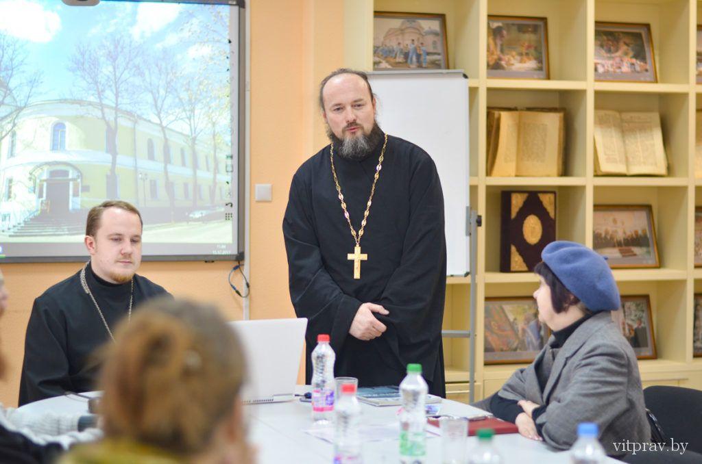 В Витебске прошел семинар по православной веб-журналистике