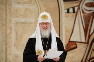 Положение о монастырях и монашествующих