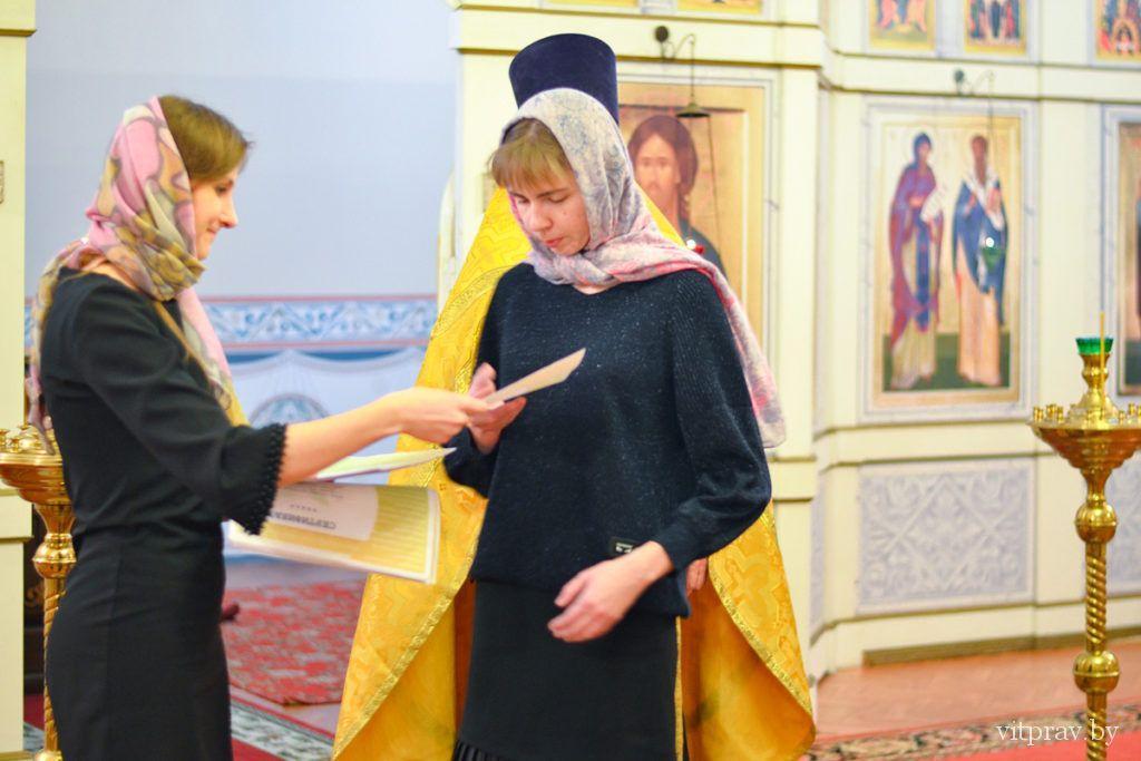 В Витебской духовной семинарии завершилисьобразовательные курсы «Православие для начинающих»