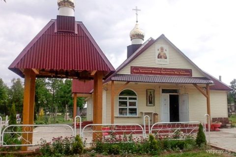 Храм святителя Николая, архиепископа Мир Ликийского г. Новолукомля