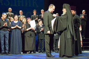 В Витебске прошел праздник духовной музыки
