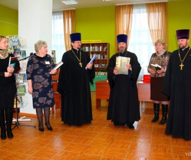 В Орше открылась кафедра православной литературы