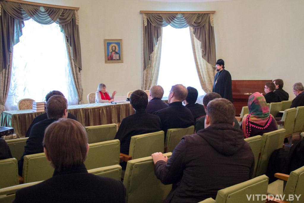 В день открытияXVI Сретенских образовательных чтений в Витебске работало 11 секций
