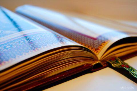 В Витебске пройдут Сретенские образовательные чтения