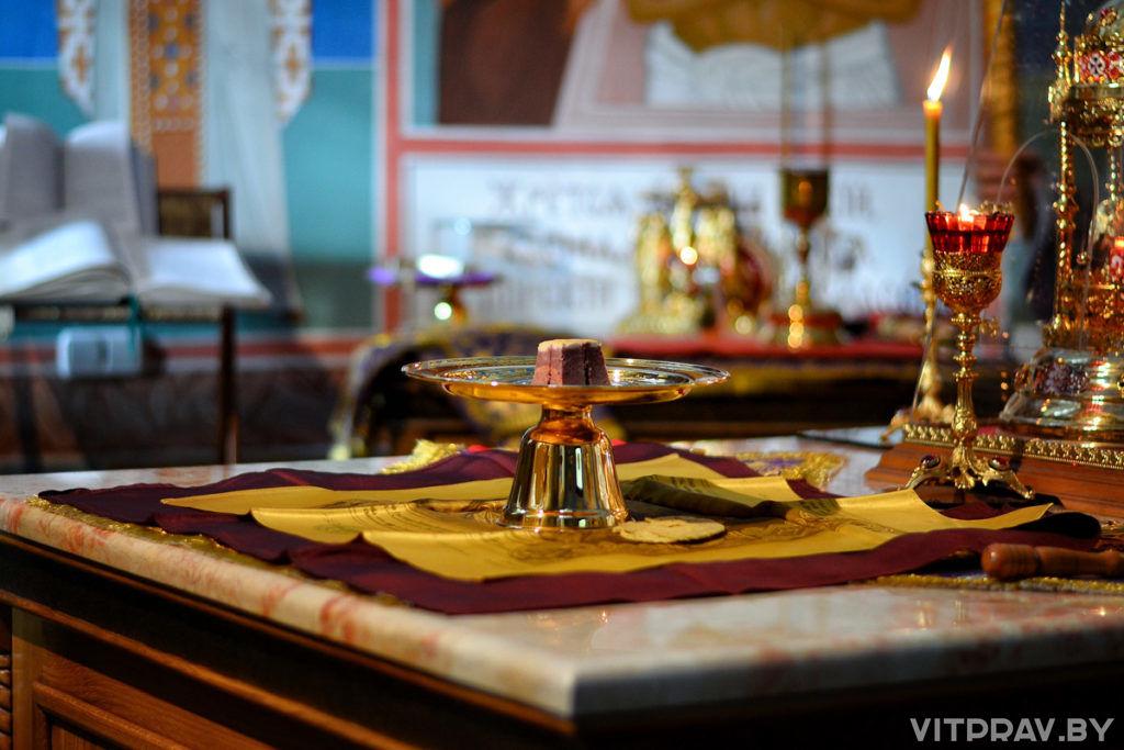Студенты и преподаватели Витебской духовной семинарии молитвенно встретили начало Великого поста