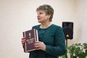 Презентация книги «Новы Запавет Госпада Нашага Іісуса Хрыста» в Витебской областной библиотеке. Фоторепортаж