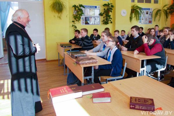 В Чашникской гимназии прошла лекция, посвященная митрополиту Иосифу (Семашко)