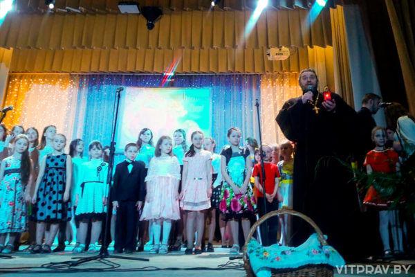 """В Городке прошла благотворительная акция """"Навстречу детским сердцам"""""""