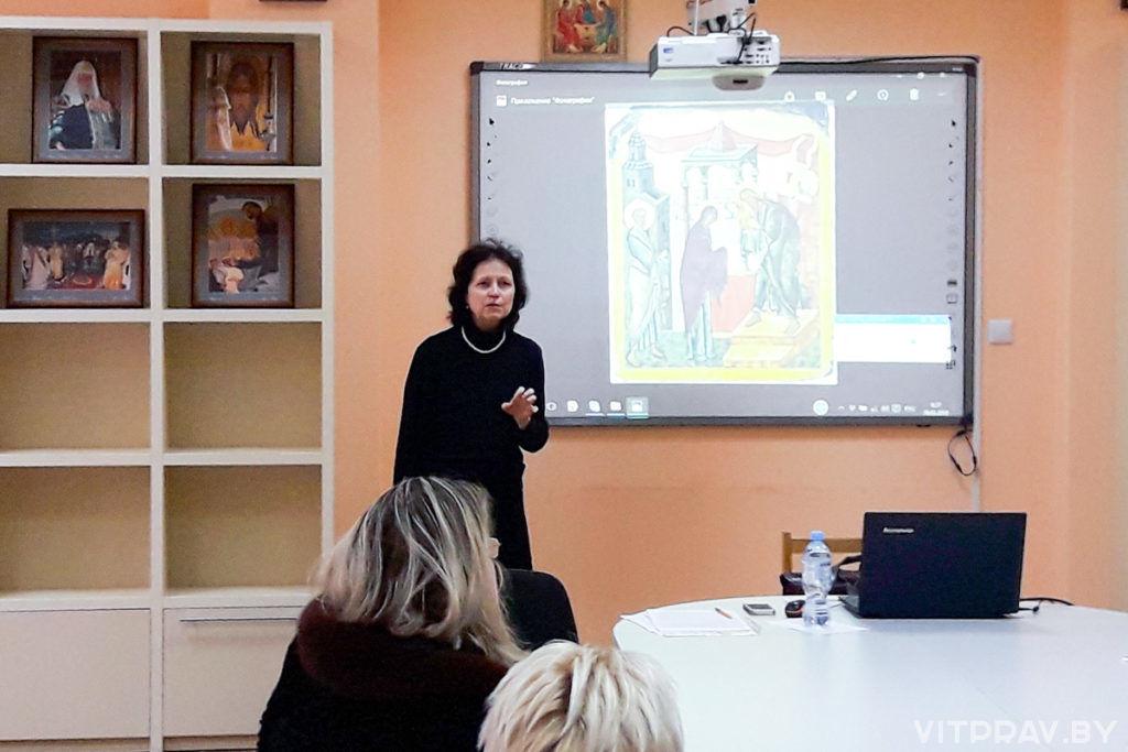 В Витебске прошли курсы повышения квалификации для педагогов, организующих духовно-нравственное воспитание в государственных учреждениях образования