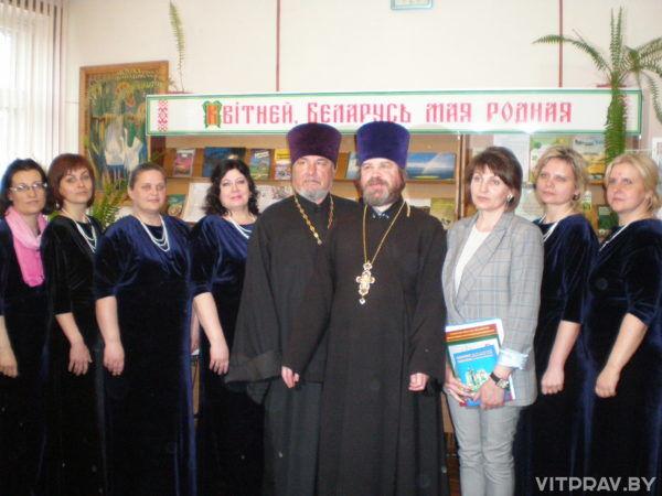 В Лепеле открыли третью в Витебское епархии кафедру православной литературы