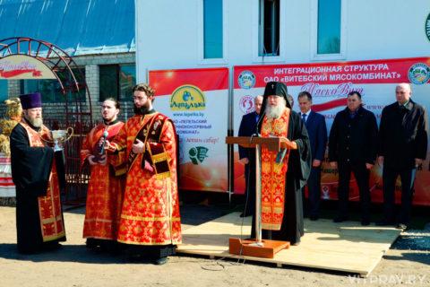 Архиепископ Димитрий благословил начало посевных работ