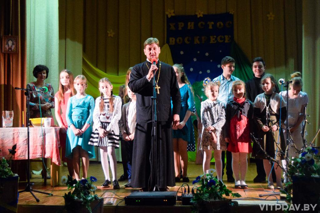 В Боровке прошла IV Пасхальная благотворительная акция «Это мой выбор!»